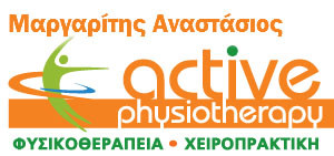 activephysiotherapy