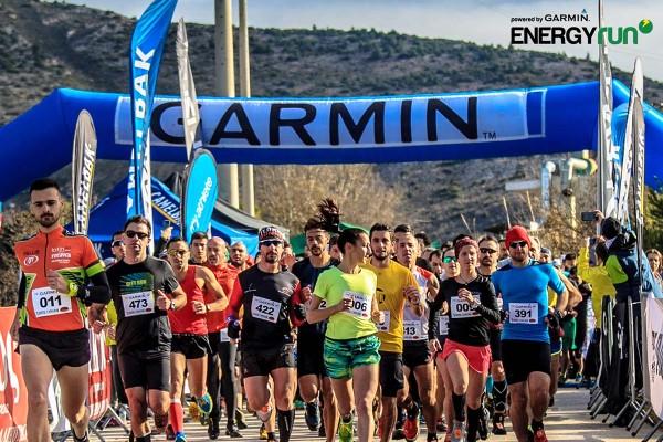 1o-Energy-Run-powered-by-Garmin_Penteli_50