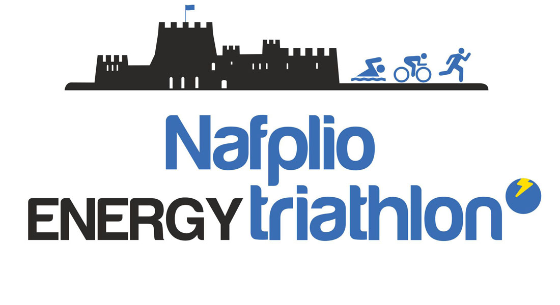 NAFPLIO Energy Triathon 2017