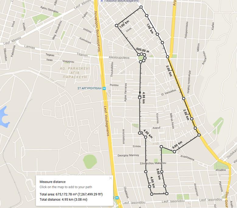 Argyroupoli-roads