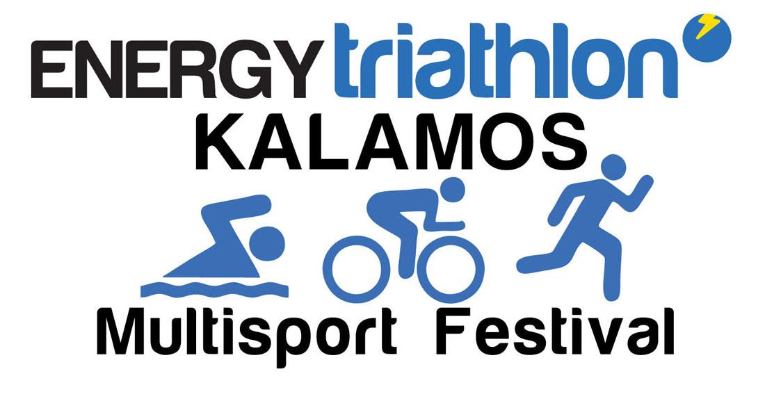 EnergyTriathlon_master_logo