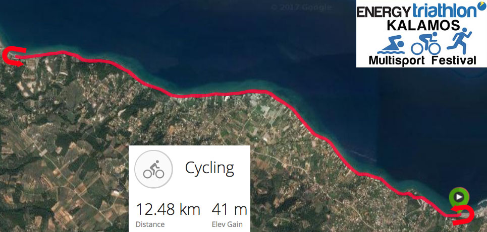 Kalamos-bike-update