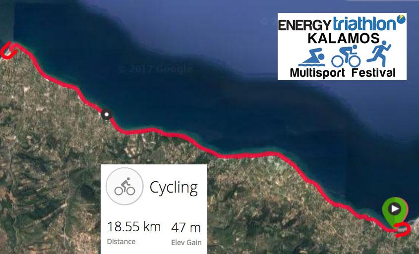 kalamos-map-bike