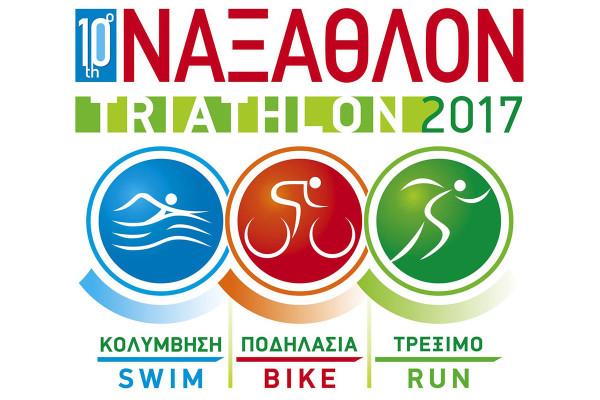 2017_08_27_Naxathlon-cover