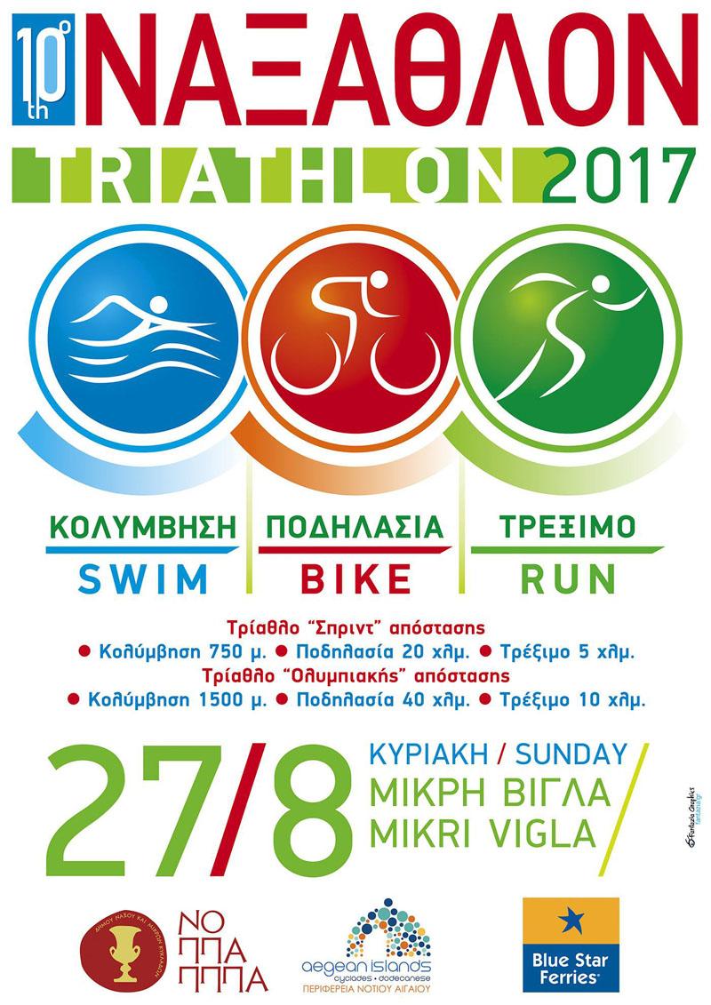 2017_08_27_Naxathlon-poster