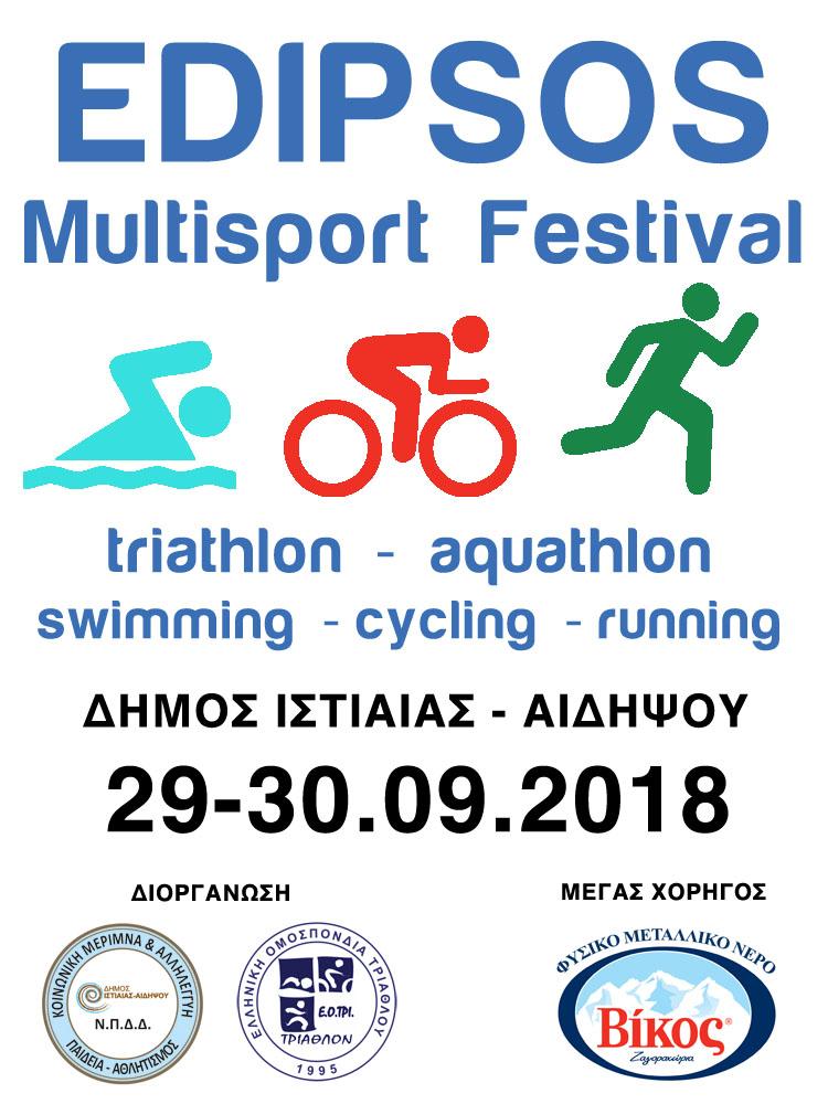 http://www.energyraces.gr/wp-content/uploads/2018/08/2018_EdipsosMultisportFestival-poster.jpg